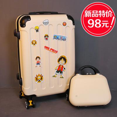 韩版行李箱女万向轮20寸小清新密码皮箱26个性学生旅行拉杆箱男潮