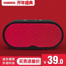 Malata/萬利達 A58藍牙無線迷你便攜式音箱重低音音響小鋼炮戶外