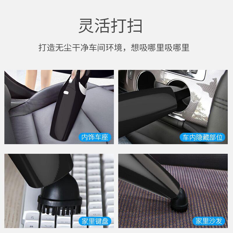 车载吸尘器小型汽车用车内专用强力大功率两用手持式小型无线充电