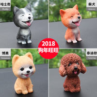 Car ornaments shaking head dog car center console men and women jewelry cute car car decoration supplies creative