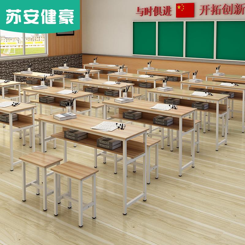 学生双人课桌椅