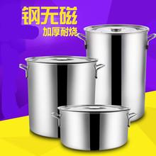 30cm电池炉不锈钢汤锅锅具米桶电磁炉储物容量平底多用特大号煲汤