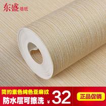 可擦洗墙纸现代简约竖纹宜家风格满贴2051壁纸LG超大卷现货韩国