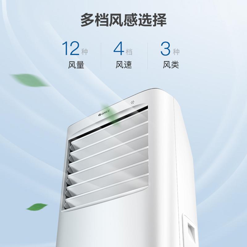格力空调扇制冷器小空调单冷家用小型冷风扇迷你冷风机KS-10X61D