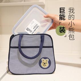 装饭盒的手提包便当包饭袋便当袋饭盒袋带饭手提袋女妈咪包帆布包