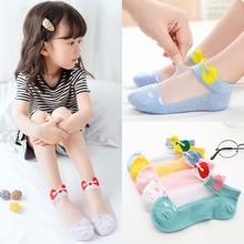 女童纯棉船袜宝宝卡通冰丝袜男童玻璃丝短袜子 儿童水晶袜夏季薄款