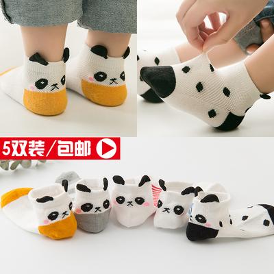儿童船袜夏季纯棉透气薄款1-3-5-7-9-12岁男童女童宝宝卡通短袜子