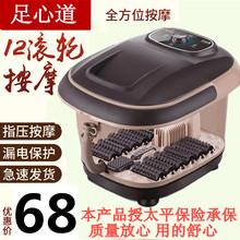 足心道足浴盆全自动家用养生足浴器自动电加热脚动按摩洗脚足疗机