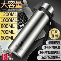 Hao di insulation cup mens large capacity water cup vacuum stainless steel teacup lady Outdoor portable Kettle Custom Cup