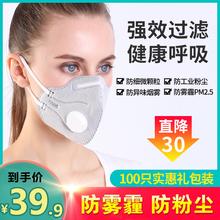 一次性防尘口罩男女透气防工业粉尘打磨喷漆防毒雾霾pm2.5甲醛图片