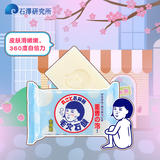 Ishizawa Institute pore pores sour baking soda handmade soap Exfoliating bath soap cleansing pores cleansing soap