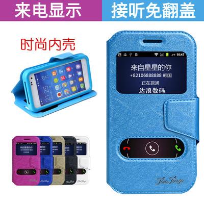 三星gt-s7572手机套s7568手机壳s7562i皮套i699保护套gts翻盖包邮