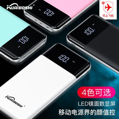 超薄充电宝联想中兴酷派20000毫安手机通用智能移动电源锂聚合物