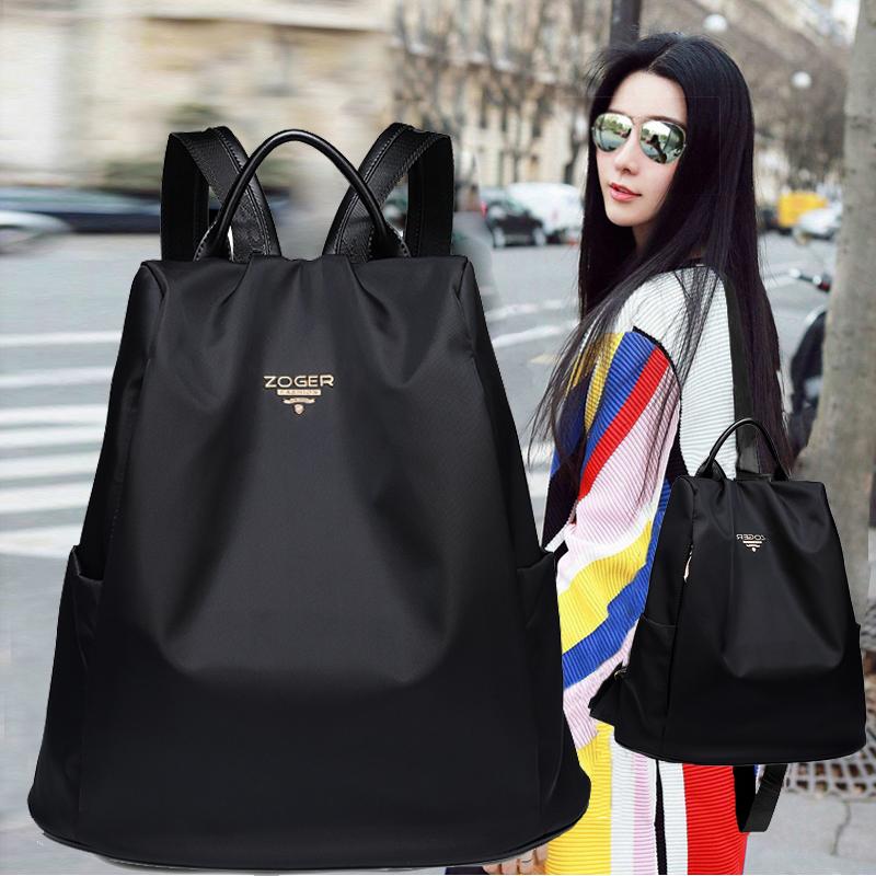 双肩包女背包2018新款韩版潮牛津布帆布百搭大容量防盗女士旅行包
