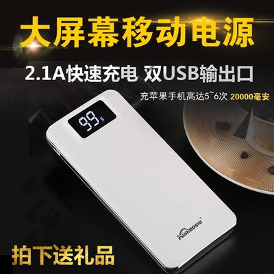 酷派y83锋尚3 7298A奇酷360N4S 8722V专用超薄充电宝原装移动电源