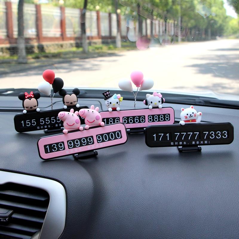 汽车临时夜光停车卡车内防晒隐藏式挪车电话号码牌创意卡通移车牌
