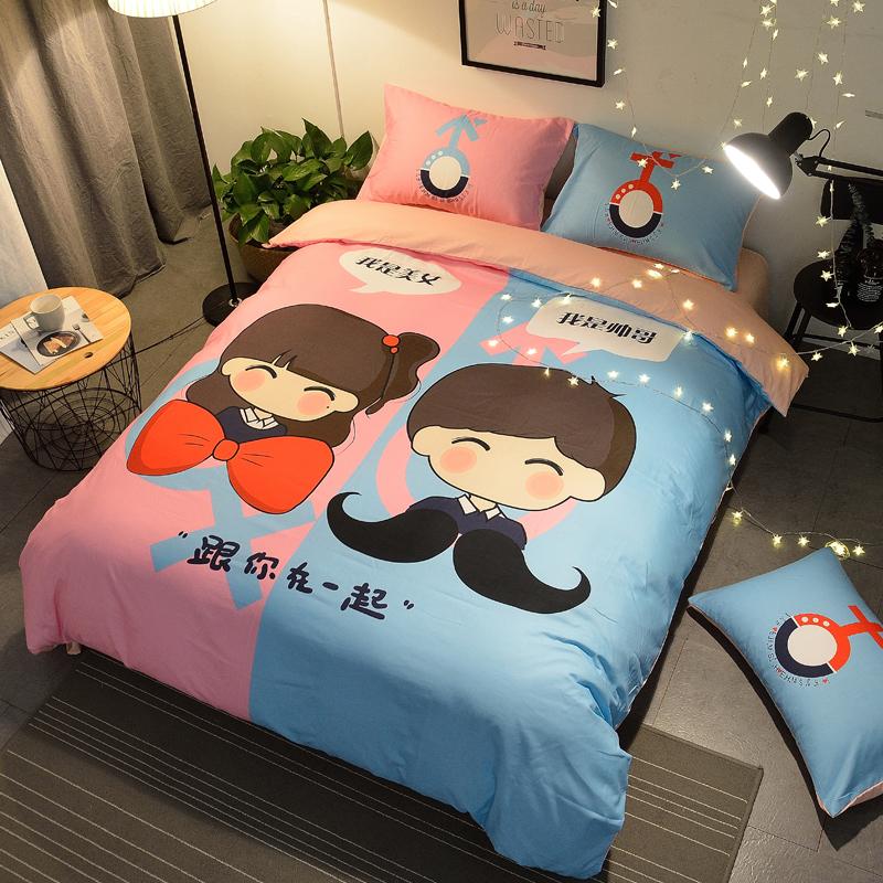 床单情侣创意