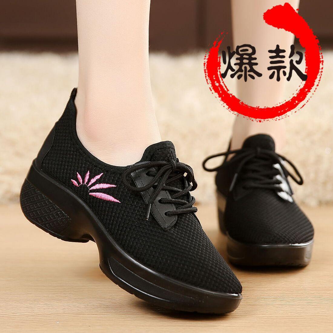新款春秋广场舞女鞋菊胡同网面软底老北京布鞋女妈妈中跟跳舞鞋子