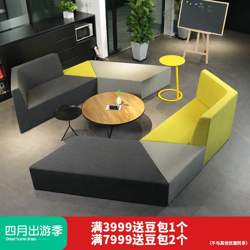 创意商务沙发