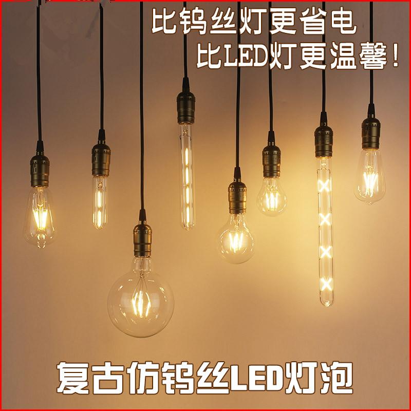 萤火虫led灯