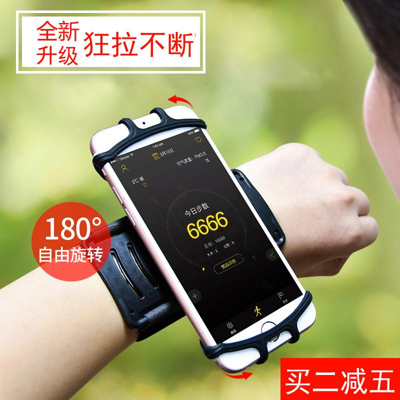 运动手机臂套跑步手机臂包男士手腕带手臂包女款手臂手机套通用袋