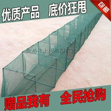 Fishnet, shrimp cage, automatic lobster net, folding fishing cage, eel cage, shrimp, crab, loach net fishing tool