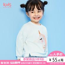 4岁女童宝宝纯棉贴布印花套头卫衣181346110 maxwin女小童18个月