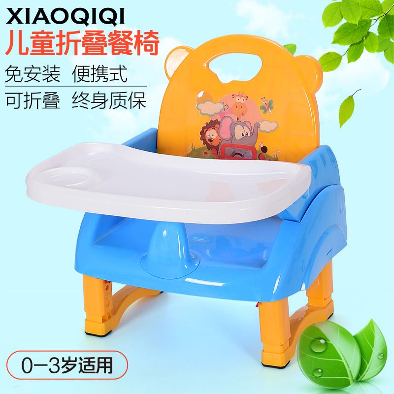 法式儿童椅