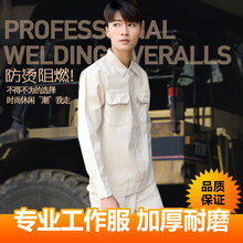 New White Cotton Thickened Canvas Welding Workwear Suit Male Anti-static Fire-proof Fire-proof Fire-proof Flame-proof and Wear-resistant