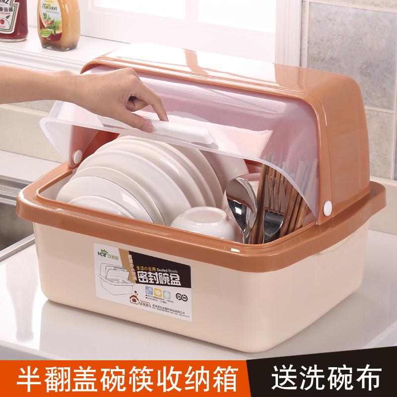 厨房家用放碗柜塑料半翻盖碗架沥水架装碗筷碗碟收纳盒带盖收纳箱