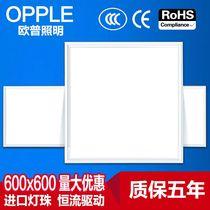 石膏板铝扣板矿棉板面板灯60x60工程灯600x600led集成吊顶