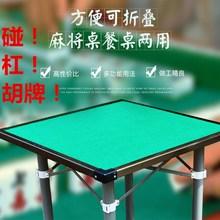 迷你农村可折叠普通桌面板户外麻将桌简单家用小型手搓茶几便携式