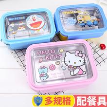 kitty保温饭盒密封便携可爱儿童分格饭盒304不锈钢卡通学生便当盒图片