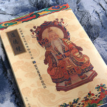 Laozi Moral sutra personage pen hard regular script too inductive scripture handwritten by this bond block calligraphy