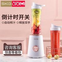 SKG 2505便携式榨汁机家用全自动果蔬多功能果汁机榨汁杯炸果汁