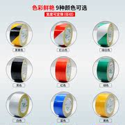 Warning reflective tape 5cm black and yellow workshop lined 10cm stickers parking safety warning line zebra floor film
