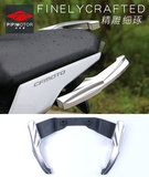 Applicable to spring wind NK250 rear armrests rear hand guard shelf aluminum alloy horn handle tail wing modification accessories