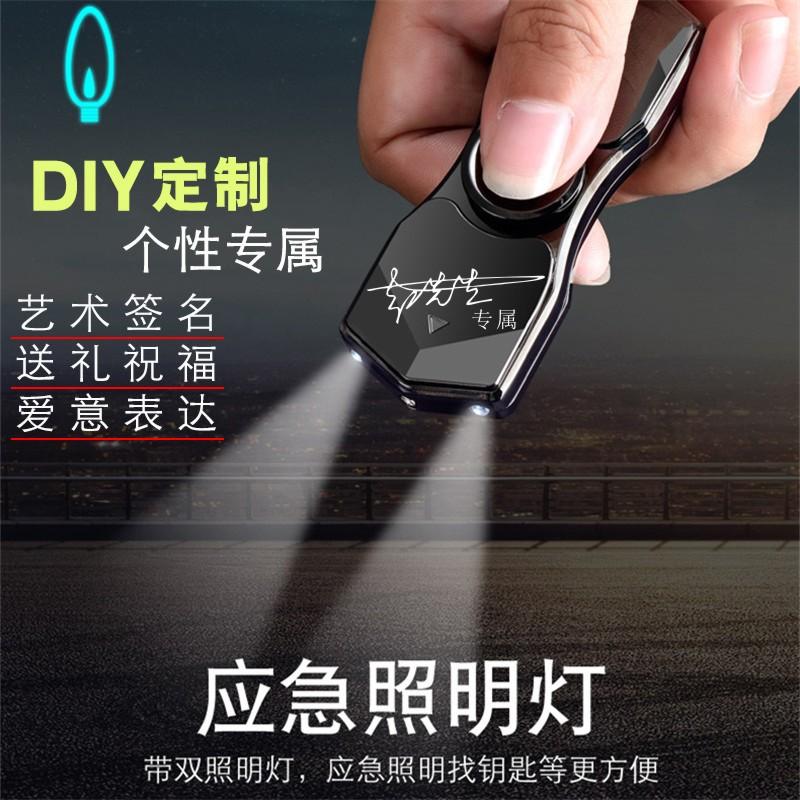 指尖手指间陀螺玩具成人发光LED灯减压新款点烟器打火机定制刻字