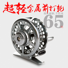 Haisheng HY Ultra-Light All-Metal Front Wheel Winter Fishing Wheel