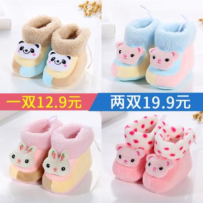 0-1岁婴儿鞋子3个月春秋冬季棉鞋软底学步鞋6男女宝宝单鞋8防滑12
