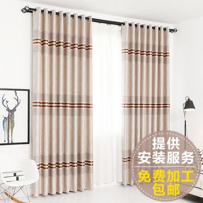 加厚遮光窗帘布料定制卧室飘窗客厅落地窗遮阳成品窗帘阳台哪里购买