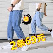 男直筒寬松鐳腿褲 休閑夏天淺色老爹褲 子潮 薄款 時尚 夏季九分牛仔褲