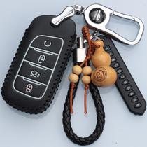 嘉旅凌渡凌度途昂汽车钥匙壳扣女7高尔夫L适用于大众钥匙包套途观