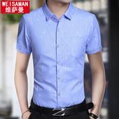 衬衫男士长袖韩版帅气夏装印花寸衫商务休闲冰丝光棉短袖衬衣薄款