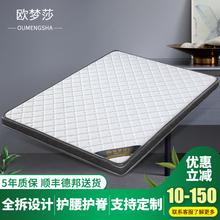 床垫棕垫椰棕偏硬席梦思乳胶儿童1.8m1.5米1.2薄折叠棕榈床垫定做