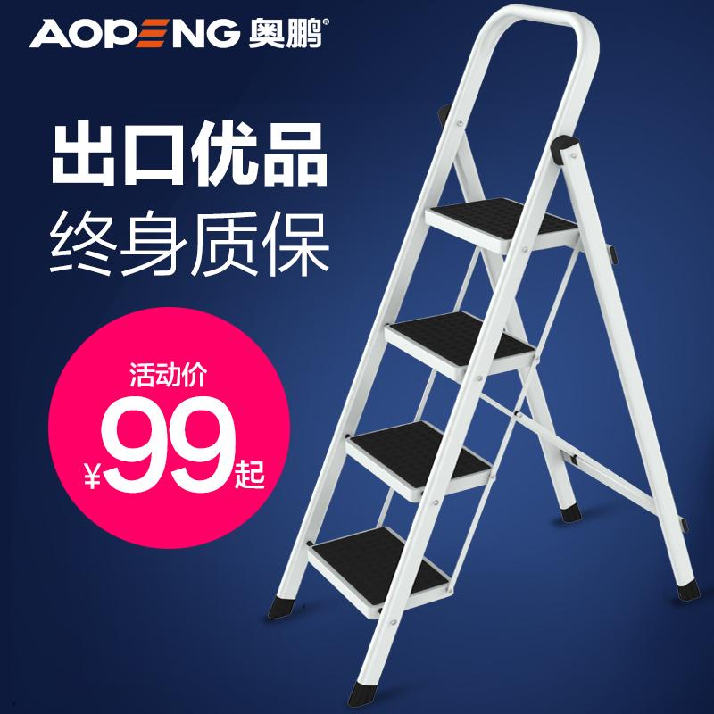 小梯子家用折叠梯三步