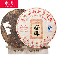 19.8/ piece limit purchase 2 pieces Puyu Brown Mountain ancient tree tea four years dry warehouse Yunnan Pu'er tea cooked tea cake 357g