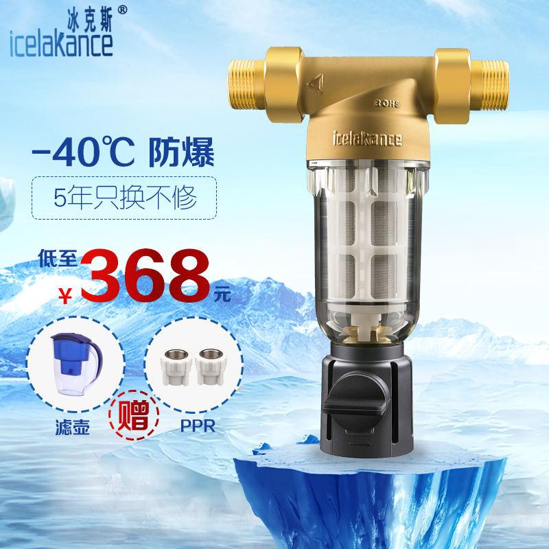 Фильтры для воды Артикул 577620893973