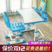 儿童书桌学习桌简约家用小学生写字桌椅套装课桌书柜组合女孩男孩