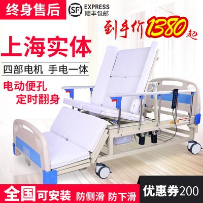 领和手动电动翻身护理床家用多功能医院医疗瘫痪病人老人床带便孔品牌巨惠